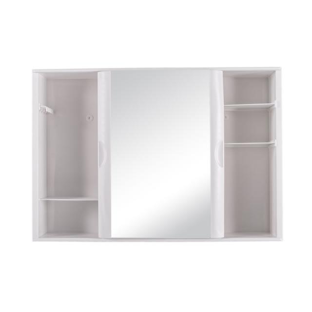 Armários de plástico  Grupo Astra -> Armario Banheiro Astra Aluminio